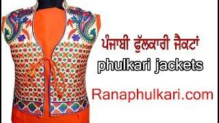 Punjabi Phulkari Jackets