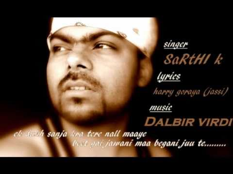 Sarthi K Maa new song  (9855620009 (promo) music dalbir virdi...