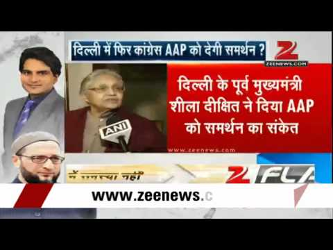 Congress will back AAP in case of hung verdict: Sheila Dikshit