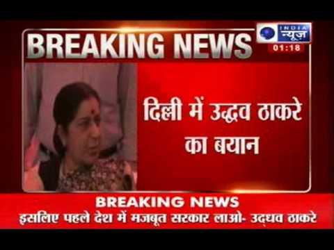 India News: Uddhav Thackeray in Delhi for a political visit