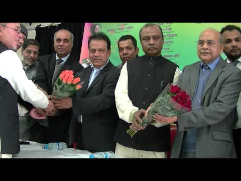 leeds Awami League council news 12