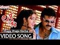 Dhaga Dhaga Song - Lakshmi Video Song - Venkatesh, Nayanthara, Charmi
