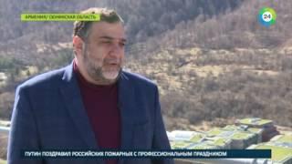 Человек будущего. Рубен Варданян поднимет армянскую науку