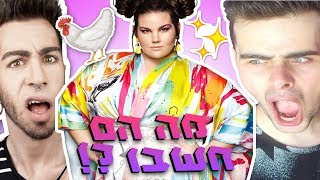 """איך אנשים מחו""""ל יגיבו לשיר הישראלי לאירוויזיון?! (Netta - TOY)"""