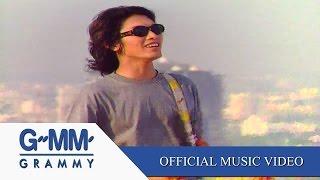 ซมซาน -  LOSO【OFFICIAL MV】