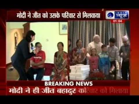 Prime Minister Narendra Modi reaches Nepal