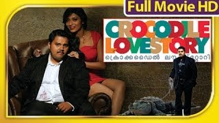 Pakaram - Malayalam Full Movie 2013 - Crocodile Love Story - Full Length Malayalam Movie [HD]