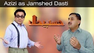 Azizi as Jamshed Dasti | Hasb-E-Haal | 2 Apr 2015
