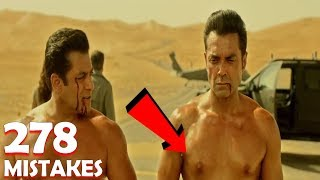 278 Huge Mistakes In - RACE 3 Full Movie | Salaman Khan , jacqueline ,  | Galti Se Mistakes Ep 35
