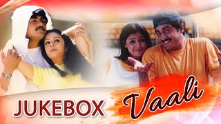 Vaali Movie Songs Jukebox  - Ajith, Simran - Tamil Movie Songs Collection