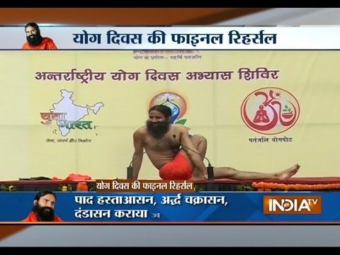 Watch June  21 International Yoga Day Rehearsal with Baba Ramdev