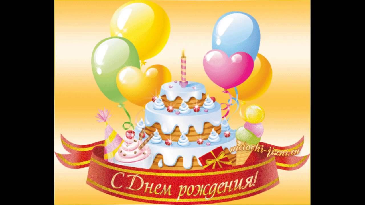 Поздравление с днем рождения двойняшкам от крестной