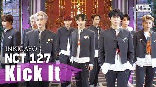 Download lagu NCT127 - 서곡(Prelude) + 영웅(Kick It) @인기가요 Inkigayo 20200308