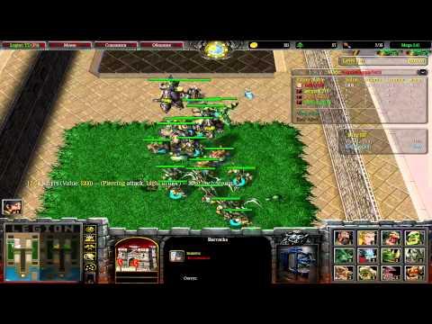 LTD: Играем за пацана против троих