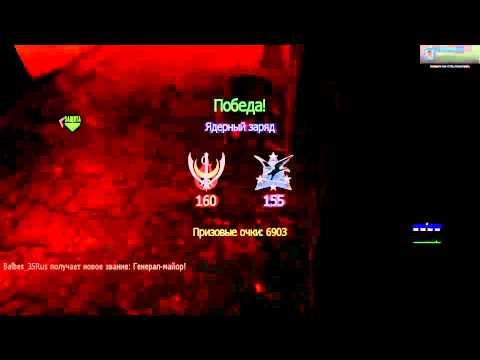 Новый - iw4mp 2010-12-23 20-20-06-76 - 00.flv
