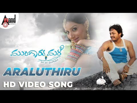 Mungaru Male - Araluthiru video