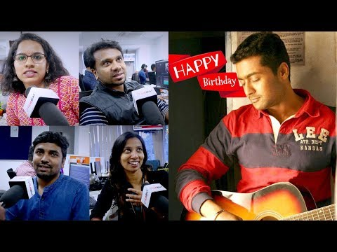 Happy 43rd Birthday Surya | பிறந்தநாள் வாழ்த்துக்கள் சூர்யா - Filmibeat Tamil