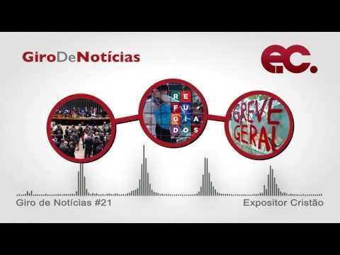 Giro de notícias #021 - Giro Regional REMNE - Reforma da Previdencia - Greve Geral