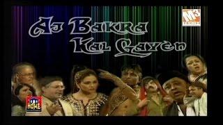 Rauf Lala And Sikandar Sanam - Aaj Bakra Kal Gaaye - Pakistani Comedy Stage Show