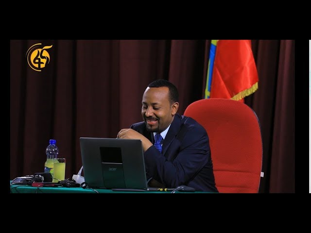 Dr Abiy's Discussion With Artists  P2 | Fana Television
