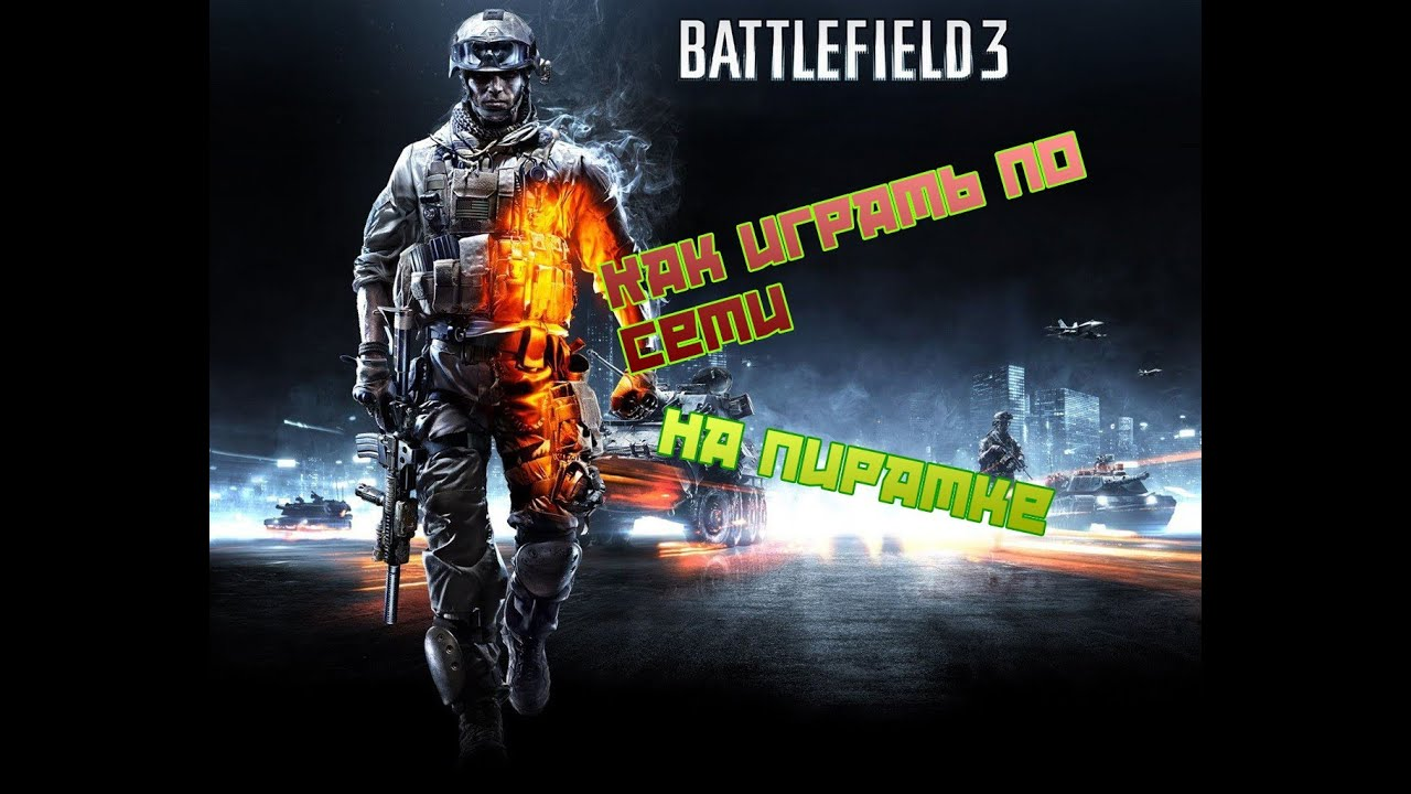 Games-forfreenet br /instruction and download link http://games-forfreenet/11-battlefieldcrackhtml br /br /tags