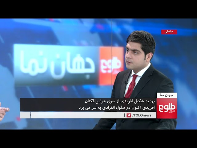 JAHAN NAMA: Insurgents Out To Kill Afridi