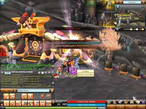 Dragonica Banana วิธีการรวมการ์ดสกิล