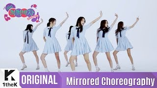 download lagu Mirrored Gfriend여자친구 _ 'summer Rain' Choreography여름비 거울모드 안무영상_1thek Dance gratis