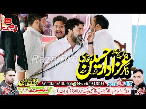 Zakir Syed Azadar Hussain Bukhari | 17 June 2019 | Qazi Chak Gujrat | Raza Production