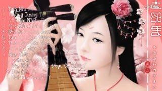 Download Lagu Traditionelle Chinesische Musik Entspannungsmusik Erholung Meditation I Gratis STAFABAND