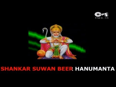 Bajrang Baan by Narendra Chanchal - With Lyrics - Hanumanji...