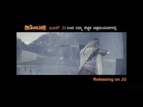 auto Raja Kannada Movie wetlook Of Bhama & G*g Super !!! video