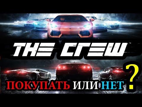 THE CREW обзор СТОИТ ЛИ ПОКУПАТЬ?! гонки в онлайне, мультиплеер автосимулятор