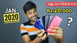 Top 5 Best Smartphones Under 20000 BUDGET in January 2020 🔥🔥🔥 செம மொபைல் எது ?