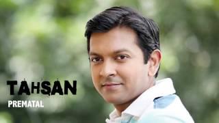Prematal by Tahsan | Best of Tahsan | Tahsan | Tahsan Khan Live songs