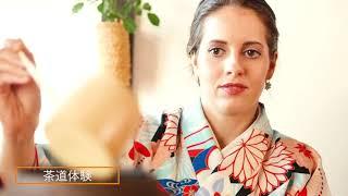 中津耶馬渓PR動画「城下町編」