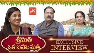 Telangana Beverages Corporation Chairman Devi Prasad Couple Special Srimathi Oka Bahumathi