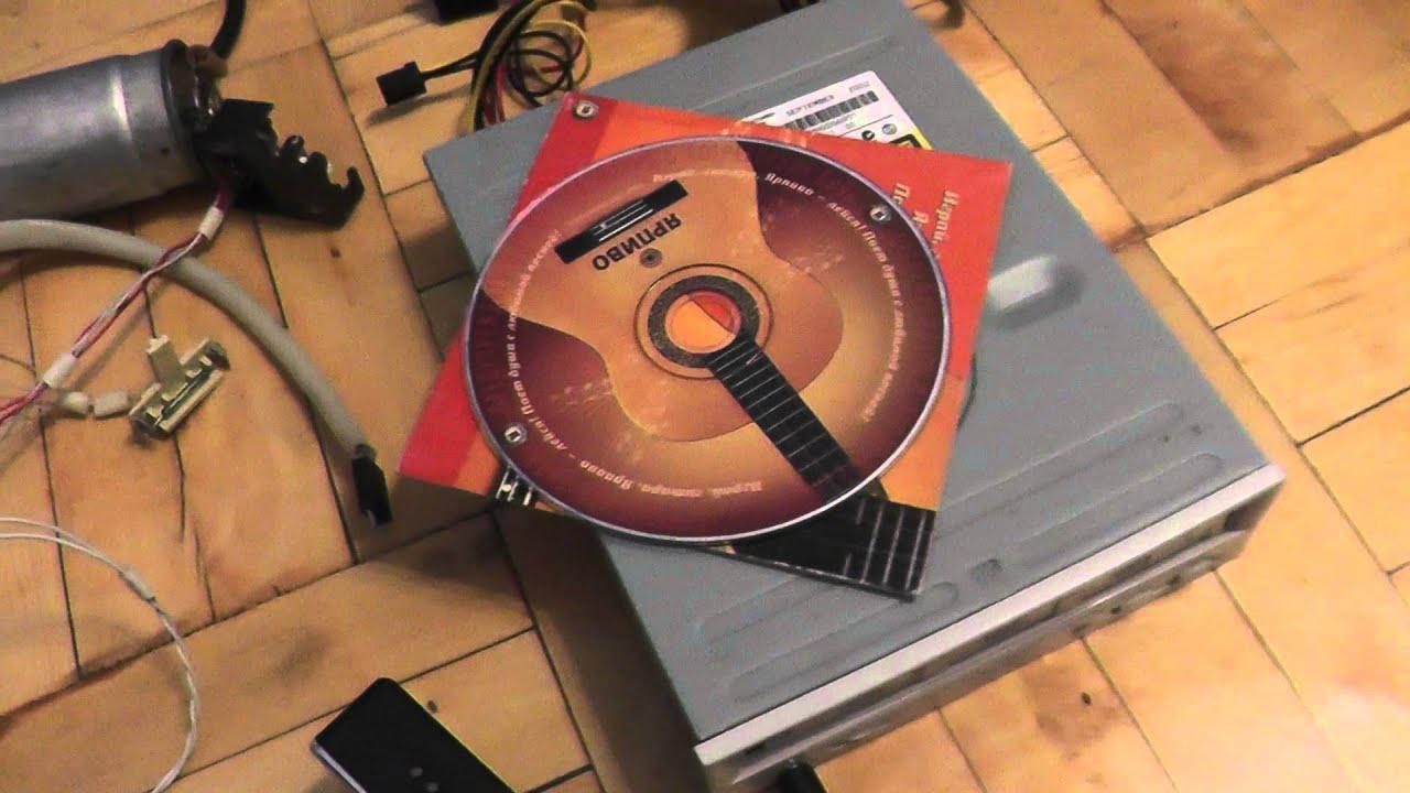 Внешние dvd приводы своими руками