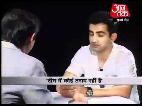Seedhi Baat - Gautam Gambhir-Don't compare me with Ganguly