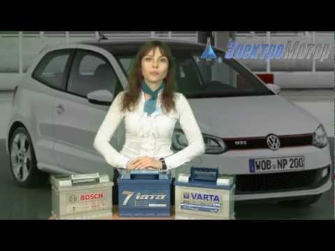 Видео как снять аккумулятор Поло седан
