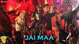 Jai Maa | Behen Hogi Teri | Rajkummar Rao & Shruti Haasan | Sahil Solanki & Jyotica Tangri