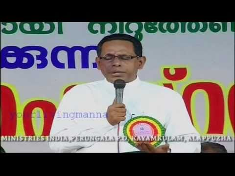 Malayalam Christian Sermon : Neither Do I Condemn You By Pr.babu Cherian video