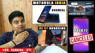 Xiaomi Mi 9T Unboxing Leak, Motorola India Dhamaal, Poco F2 Canceled Permanently | #GGU-011
