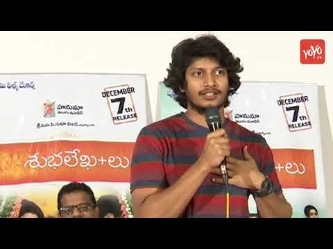 Subhalekhalu Movie Press Meet | Latest Telugu Movies | Tollywood | YOYO TV Channel
