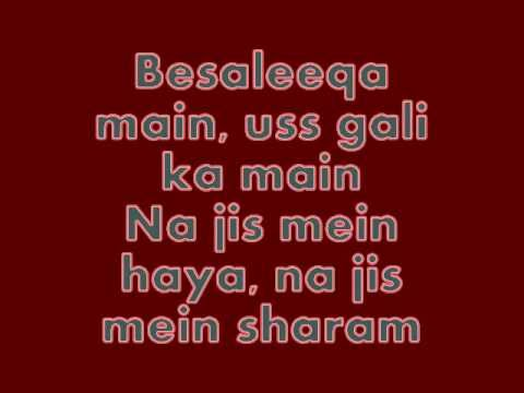 Sadda Haq SONG & LYRICS (Rockstar)