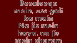 Sadda Haq - Sadda Haq SONG & LYRICS (Rockstar)