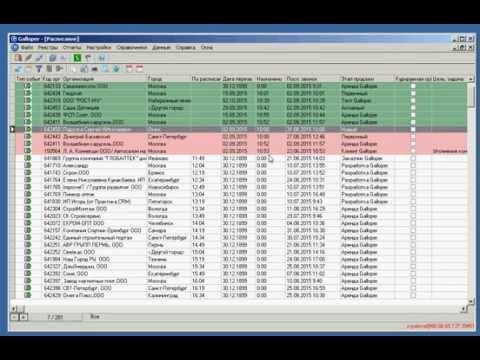 Работа менеджера в CRM системе. Исходящий звонок. Часть1