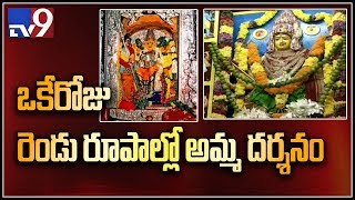 నేడు రెండు రూపాల్లో అమ్మవారి దర్శనం || Vijayawada