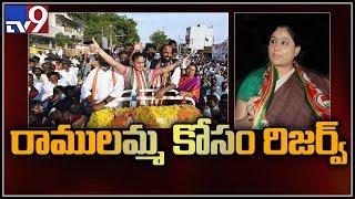 Congress keeps Secunderabad seat pending