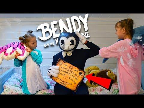 БЕНДИ ИСПОРТИЛ ПИЖАМНУЮ ВЕЧЕРИНКУ! ПАПА СТАЛ как БЕНДИ?! Bendy and the Ink Machine funny video